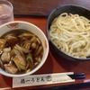 ふじみ野【徳一うどん】肉汁うどん(中) ¥940