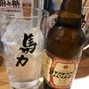 グルメ:男の一人飲み3@吉祥寺北口 馬力(ばりき)さん
