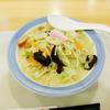 【リンガーハット】 おすすめメニューは野菜たっぷりちゃんぽん!