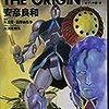 きになる新刊『ガンダムTHE ORIGIN』16巻/『度胸星』1巻/『漂流教室』2巻