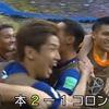 【サッカー】W杯初戦コロンビア戦 視聴率今年最高48.7%!瞬間最高は55.4%
