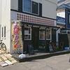 沖縄カフェとランチ かふう / 札幌市東区北7条東3丁目