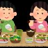 【飯活】タダで飯を食べる方法【メッシー君】