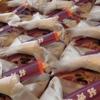 【新潟】かなざわ総本舗銘菓『出陣餅』