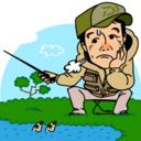 南武の釣り