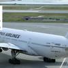 JAL SKY Wi-Fiのインフラ環境を探る