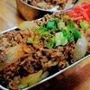 【1食156円】牛丼ライト弁当レシピ~栄養豊富で安価!ダイエット中に食べても太らない丼とは?~