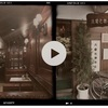 Instagramストーリーズの遊び方 ④|レトロな動画が楽しめるアプリ「8mm」