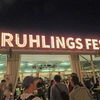 「FRUHLINGS FEST@赤レンガ倉庫」でドイツビールを堪能!