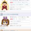 ブログ村で1位とったど~!! ~600人読者さん達成しました~