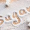 私たちにあまりにも身近な砂糖(糖)とは一体どういうものか考えてみましょう!