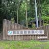 210704 「織づる」は自然観察の森に