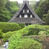 身近にある古民家建築群・生田緑地~全都道府県旅行記・神奈川県その2