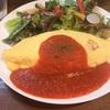 鳥取でオムライスを食べるなら1erぷるみえ