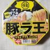 最近食ったインスタント食評価【豚ラ王、カップヌードル味噌ぶっこみ飯】
