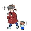 Oculus QuestのFitxrで運動!