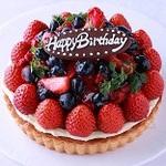 老舗からレストランまで!山形市で誕生日ケーキが買えるケーキ屋さん5選