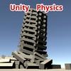【Unity】新しい物理演算、Unity Physicsについて