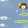 アラビア語の練習風景
