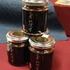 佐賀県が誇るブランド牛「佐賀牛」を使ったご飯のお供が贅沢すぎるっ!