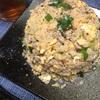 豚ひき肉とニラの炒飯