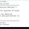 Arm DesignStart Cortex-M1を試す(1. リファレンスデザインを試す)