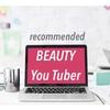 【韓国のリアルトレンド】お洒落でセンス抜群。本当に参考になる韓国美容系You Tuber(ユーチューバー)をご紹介します