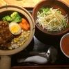 食歩記 銀座 黒猫夜 角煮もガッツリ入っている土鍋ごはんランチが890円で美味しくいただけました!