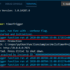 Python + Azure Functions 入門: タイマートリガー 編