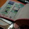 アニメ「たまこまーけっと」BD6巻に思う。