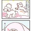 お布団遊び【073】
