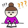 """仮想通貨の""""簡単""""始め方/買い方【超初心者】コインチェックでの口座開設とコインの買い方"""