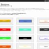 CSSだけでインタラクティブなボタンを作る