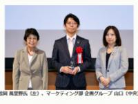 三井ダイレクト損保、UCDAアワード2018「アナザーボイス賞」を受賞
