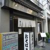 台東区寿町 久々に甲州屋でカレー丼+たぬきそば(冷)セット!!!