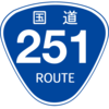 No.155 国道251号