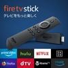 Amazon「Fire TV Stick」を買いました