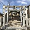 広島市川内地区にあります「黄幡神社」です。「おんばんさん」と呼ばれて崇拝されたそうです。