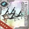 【装備考察】二式12cm迫撃砲改 集中配備の可能性