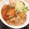 【グルメ】松屋の新作!牛と味玉の豚角煮丼が美味しかった💡