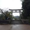 東山散策③ 新日吉(いまひえ)神宮