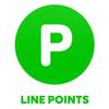 2019年最新マイルの貯め方|LINEルート81%を最短利用出来るポイントサイトを徹底解説!