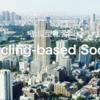 要興業(6566)が12月25日に東証2部に新規上場!IPOスケジュール、幹事証券会社などのまとめ