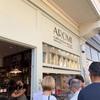 ケンブリッジの美味しいカフェ〜AROMI