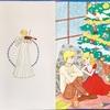* メリークリスマスカード・ふうとう *