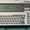 National JR-800 解析その1