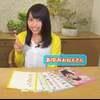 園田さんはアイドルというかパフォオーマー?