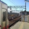 大江ー東名古屋港ー笠寺へ乗り旅、撮り鉄に行きました。