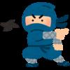 【ゲーム】「SEKIRO/SHADOW DIE TWICE」をようやくクリア/ボスが異常に強すぎて何度も心が折れそうになる