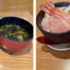 Go to トラベルで伊豆高原! 5-野坂オートマタ美術館と海の幸